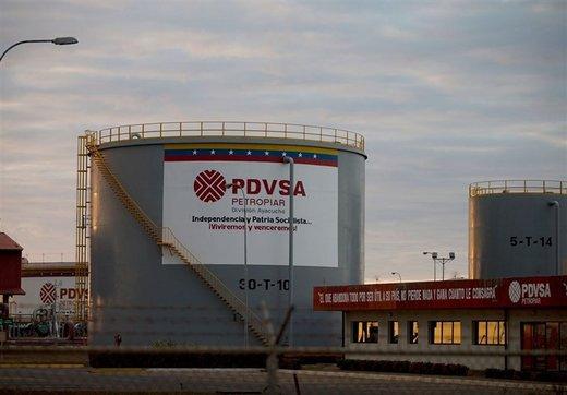صادرات نفت ونزوئلا کاهش یافت