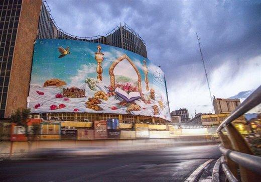 عکس | دیوارنگاره جدید میدان ولیعصر رونمایی شد