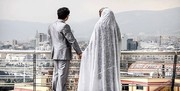 چطور با ازدواج ناماسب فرزندمان مواجه شویم؟