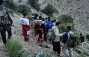 کوهنوردانی که در کوهستان البرز گیر افتاده بودند، نجات یافتند