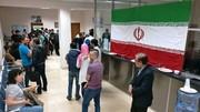 انتقاد سایت اصولگرا از جاسوس خواندن دوتابعیتیها و ایرانیان مقیم خارج/ چرا فکر میکنیم هر که در خارج زندگی کند وطنفروش است