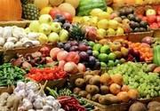 کاهش چشمگیر قیمت میوه در تهران/ نرخنامه