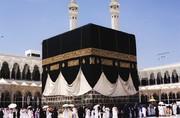 فیلم | تعویض پرده خانه خدا در آستانه روز عرفه