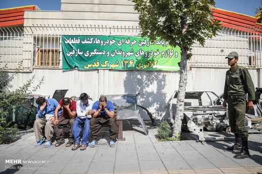 دستگیری باند سرقت و اوراق خودرو در شهرک قدس