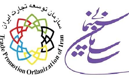 افزایش سهم ایران در بازار پیام تصویری با امضا یک تفاهمنامه