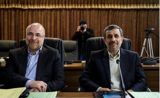 اینم تصویر دیدار قالیباف و احمدینژاد!