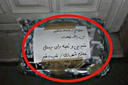 عکس | هدیه شهروند اصفهانی به پاکبانهای شهرداری