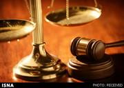 اجرای حکم اعدام عوامل حادثه تروریستی دزفول