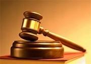 دیوانعالی کشور، مجازات شلاق و تبعید علیه نماینده مجلس را نقض کرد/  رابطه نامشروع صورت نگرفته