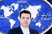 ابراز تاسف سخنگوی وزارت خارجه از کشتار شهروندان آمریکایی