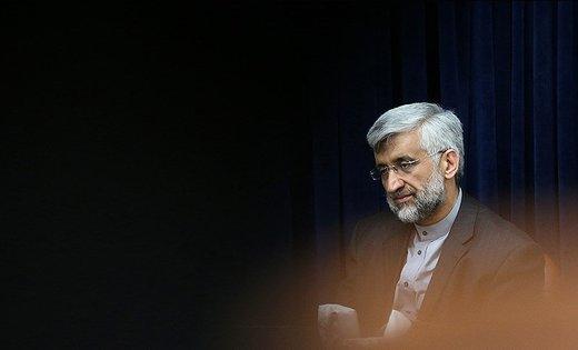 ادعای عضو موتلفه: سعید جلیلی کاندیدای انتخابات مجلس نخواهد شد