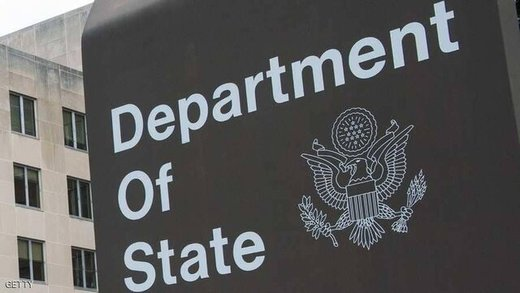 نشنالاینترست دلایل ناکارآمدی وزارت خارجه آمریکا را بررسی کرد