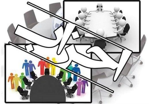 تنش در نشست ویژه دبیران کل احزاب/عدهای از دبیران جلسه را ترک کردند/بادامچیان: آبستراکسیون علیه قانون است