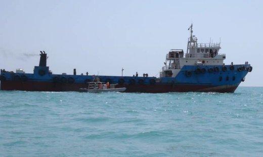 توقيف سفينة اجنبية تحمل 700 الف من الوقود المهرب