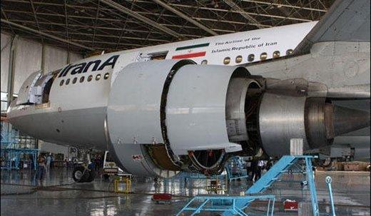 رسميا .. ايران تقتحم عالم صناعة قطع غيار الطائرات
