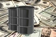 تاثیر کاهش درآمدهای نفتی در سفره مردم چقدر است؟