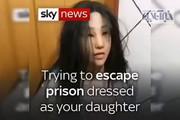 فیلم   گریم دخترانه فوق العاده خلافکار برزیلی برای فرار از زندان!