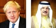 بوریس جانسون با پادشاه بحرین تلفنی گفتوگو کرد