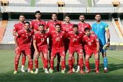 بازگشت یوز ایرانی به پیراهن تیم ملی