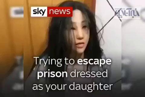 فیلم | گریم دخترانه فوق العاده خلافکار برزیلی برای فرار از زندان