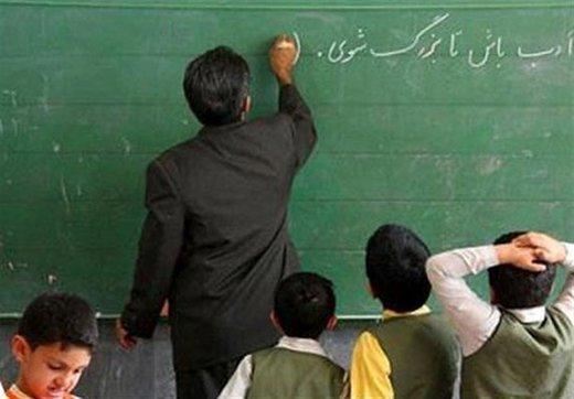 حداقل ۱۰.۰۰۰ معلم حقالتدریسی مشغول استخدام میشوند