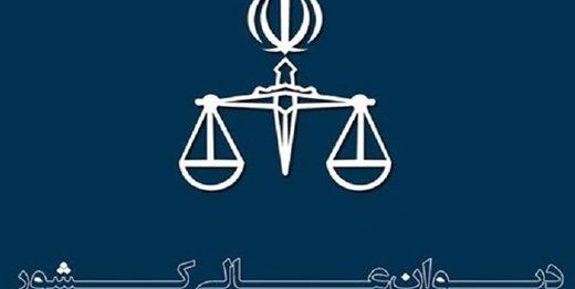 حکم قصاص قاتل امام جمعه کازرون در دیوان عالی کشور تایید شد