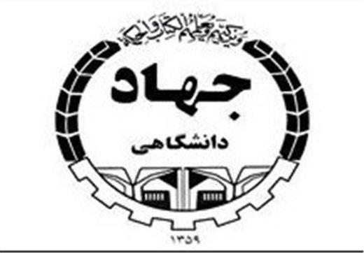 رئیس سازمان جهاد دانشگاهی آذربایجان شرقی: تنها پژوهشکده علوم انسانی شمالغرب کشور راهاندازی میشود