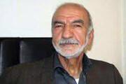 محمد کلاری درگذشت