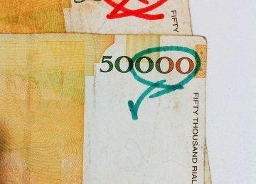 دیدگاه کاربران خبرآنلاین درباره حذف 4 صفر از پول ملی/ از فردا همه میپرسند قیمت قدیم یا جدید
