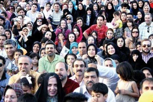 ایران ۸۳ میلیون نفری شد