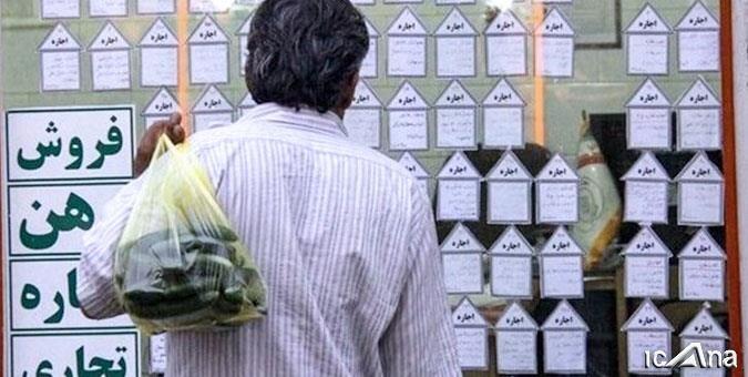 یخبندان در بازار مسکن