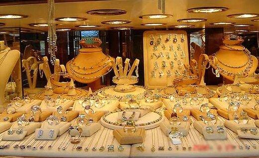 قیمت طلا کاهشی شد/ طلای دست دوم گرمی ۴۰۹ هزار تومان