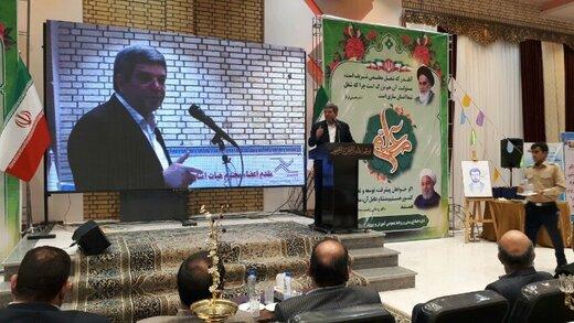 تالار ۱.۰۰۰ نفره فرهنگ خرمآباد با حضور سرپرست وزارت آموزش پرورش افتتاح شد