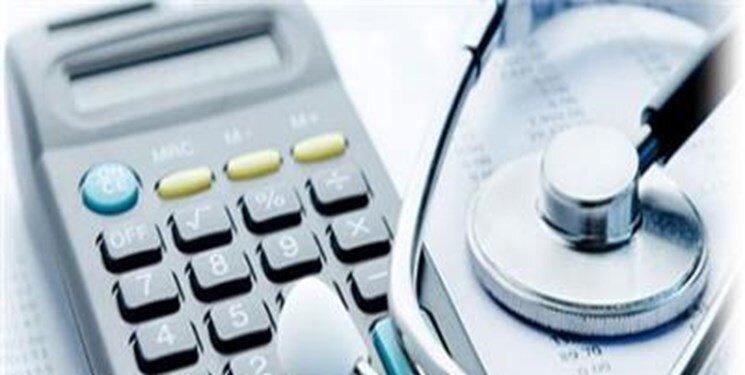 پزشکان و مالیات