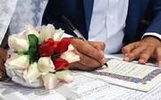 ازدواج افراد مطلقه با افراد مجرد از نگاه یک روانشناس