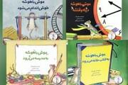 سفر موشی که با داستانهایش در جهان معروف شد، به ایران
