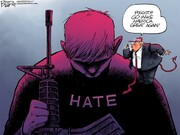 تنفر، هدیه ویژه آقای رئیس جمهور به شهروندان!