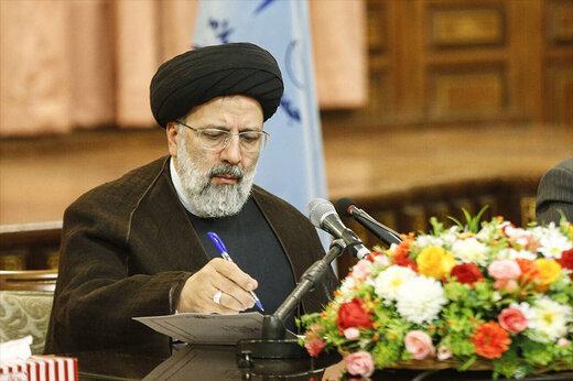 رئيس جهاز القضاء الايراني يمنح اجازات مؤقتة للسجناء خلال عيد الغدير وايام محرم