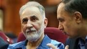 شایعه یا واقعیت؛ انتقال «نجفی» از زندان به بیمارستان