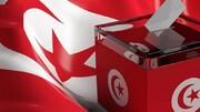 ۹۸ نفر در انتخابات ریاستجمهوری تونس نامزد شدند