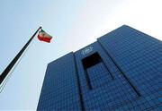 اطلاعیه بانک مرکزی درباره رمز ارزها / مفاد ابلاغیه چهار بندی ابطال یا لغو نشده