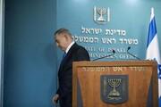 بلومبرگ انتخابات آتی را پایان کار نتانیاهو پیشبینی کرد