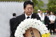 فیلم | مراسم هفتادوچهارمین سالگرد بمباران اتمی ناکازاکی