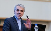 Iran plans to cut direct reliance on oil resources to zero
