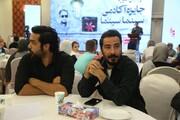 نوید محمدزاده هنوز از جشنواره فجر شاکی است!