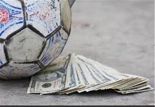 درخواست از رئیس قوهقضاییه برای رسیدگی به پرونده فساد در فوتبال