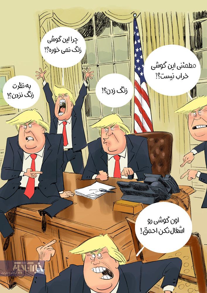ترامپ همچنان در انتظار تماس از ایران!