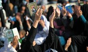 برگزاری آئین قرائت دعای عرفه در ۹ بقعه متبرکه کهگیلویه و بویراحمد