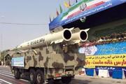 فیلم | اعتراف مقامات ارشد آمریکا به قدرت ایران