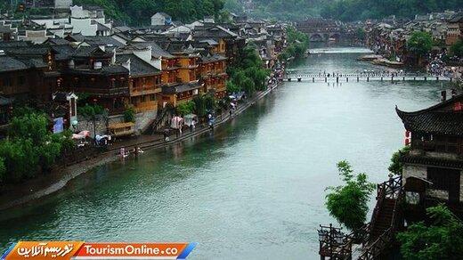 شهر باستانی فنگهوانگ چین